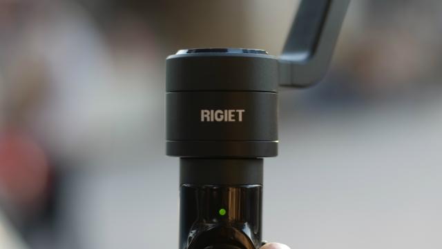 RIGIET