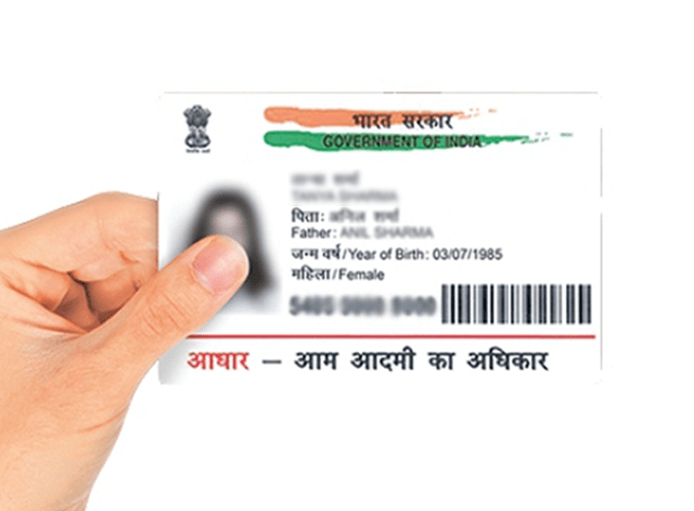 Millions link Aadhaar Card to Mobile Number