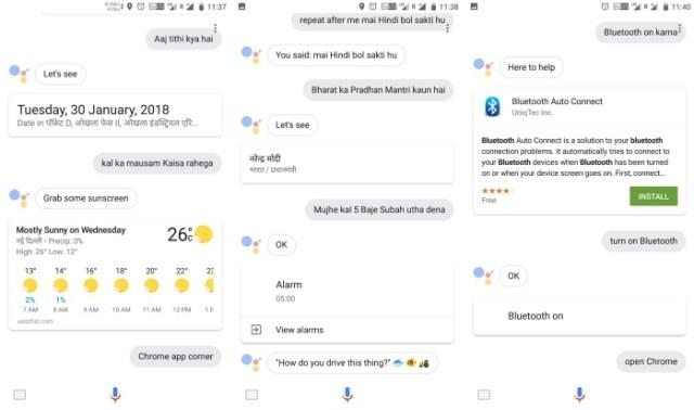 Google Assistant Hindi