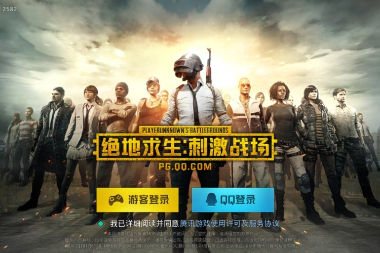 Pubg Mobile Gameplay Iphone 8 Plus Ultra Settings: PUBG: Exhilarating Battlefield On Mobile Set To Receive