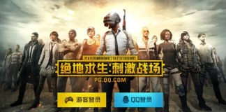 PUBG-Android-iOS-Featured-new