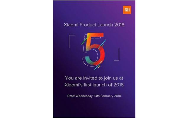 Xiaomi Press Invite
