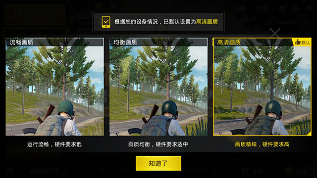 How To Increase Fps In Pubg Mobile For Better Gameplay: PUBG On Mobile Is Equal Parts Fun And Frustrating