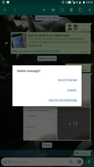 whatsapp recall