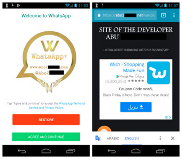 'WhatsApp Plus' App Steals Private Data From Your Android Phone