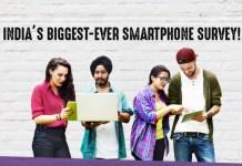 flipkart smartphone survey ongoing