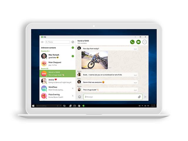 Лучшие скайп альтернативы ICQ