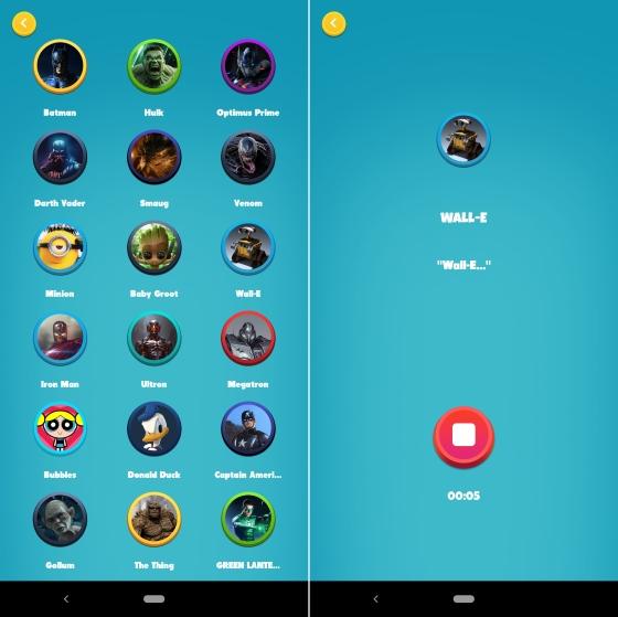супер голос - приложение для смены голоса