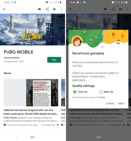 Запись в Pubg с использованием игр Google Play