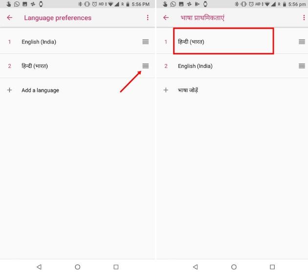Cambiar idioma en Google Chrome en Android 3