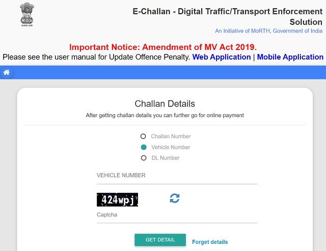 Pasos para verificar y pagar multas por tráfico automatizado Pague e-Challan en línea