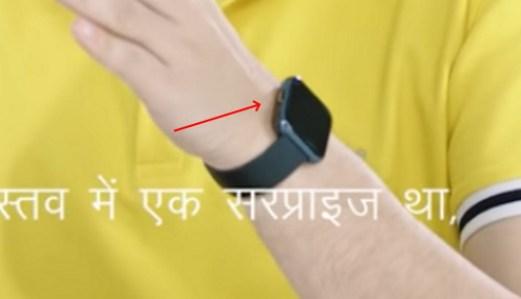 realme smartwatch yellow button