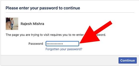 Введите ваш пароль