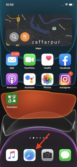 Откройте Safari на своем iPhone