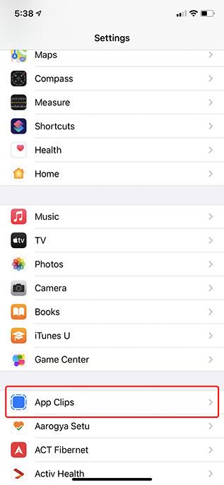 просмотреть недавно использованные клипы приложений ipad
