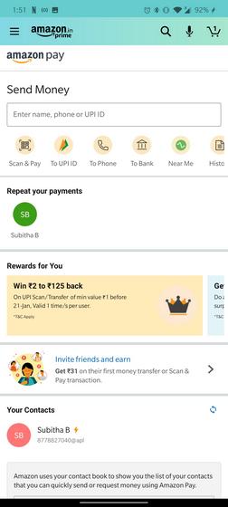 Интерфейс Amazon Pay