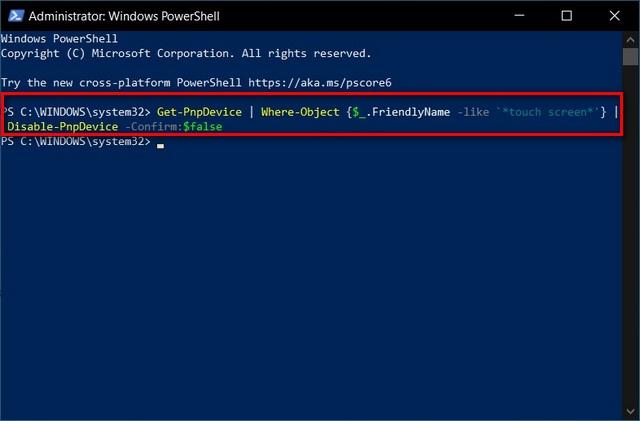 PowerShell отключить сенсорный экран в Windows 10