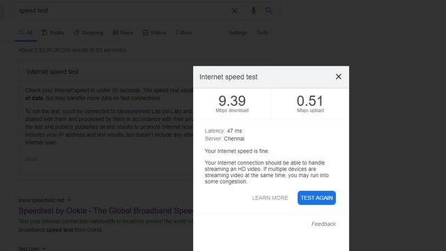 тест скорости google