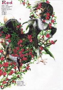 Tukiji.Nao.full.214255