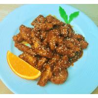 orange ginger chicken