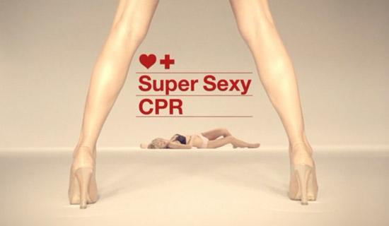 super-sexy-cpr