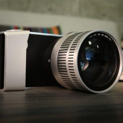 WVIL, un aperçu du futur de la photographie