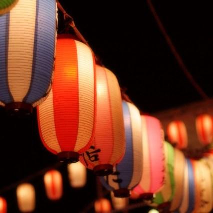 70 photographies magnifiques du Japon