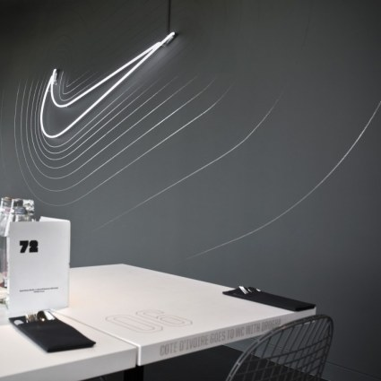 Nike Canteen by Uxus Design