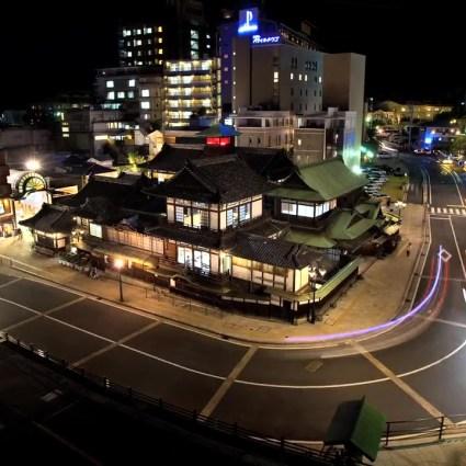 Hayaku / Time-lapse du Japon