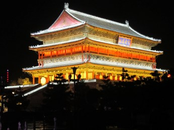 11 - Xian - Drum tower