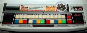 cp_new_astro_mahjong