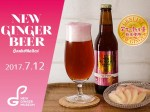 NEW GINJER BEER