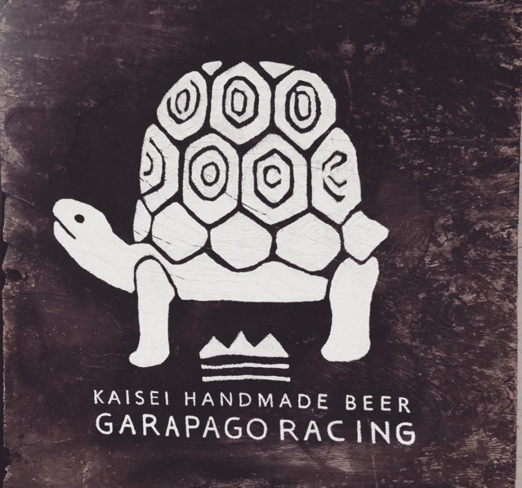 ガラパゴレーシング ロゴ