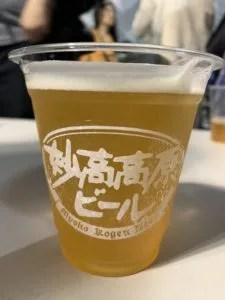 妙高高原ビール(ピルスナー)