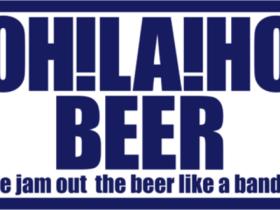 オラホビール(ロゴ1)