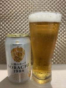 Innovative Brewer(SORACHI1984)その4