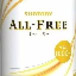 ノンアルコールビール ランキング おすすめ 人気