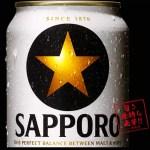 サッポロビール うまい まずい 口コミ 感想