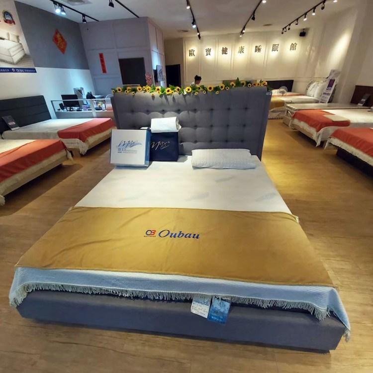 【台南床墊】歐寶健康睡眠館|極凍紗涼感又省電節約|台南東區床墊推薦|挑床墊找歐寶|台灣製工廠直營,品質優秀