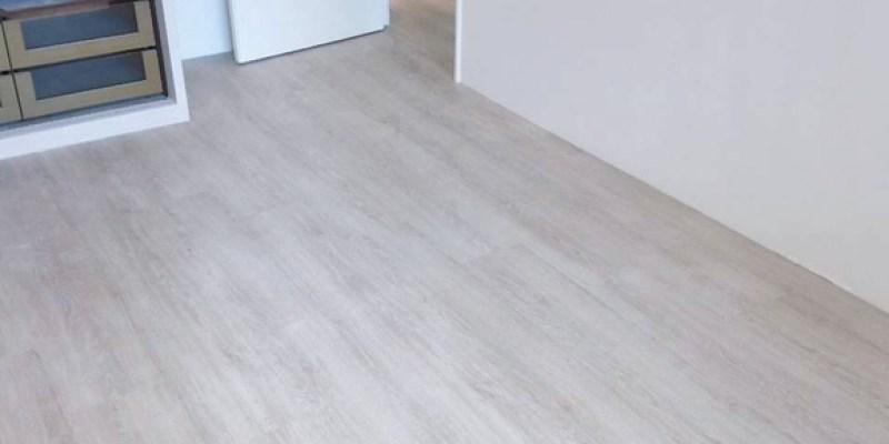 【台南木地板】安居木地板 台南防水耐磨地板推薦 安居木地板評價推薦 防水耐磨地板首選 美國原裝進口BAUSEN防水耐磨地板