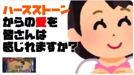 HS日本広告