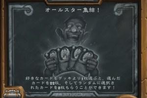 酒場の喧嘩   オールスター集結!