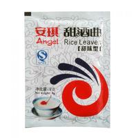 Angel-Rice-Leaven-Chinese-Sweet-Rice-Wine.jpg_200x200