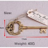 Bottle-Opener-Kemilove-Key-To-My-Heart-Retro-Vintage-Key-Shape-Alloy-Tool-Bar-Party-Gift-0-5