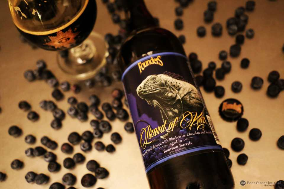 Founders Lizard of Koz bottle