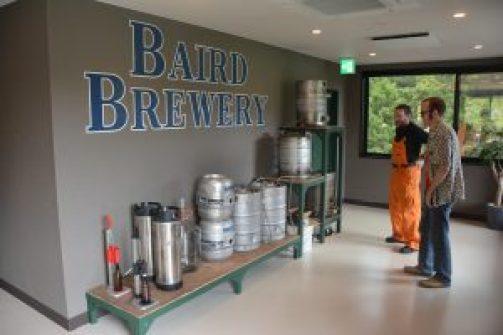 Baird Beer Shuzneji Entrance