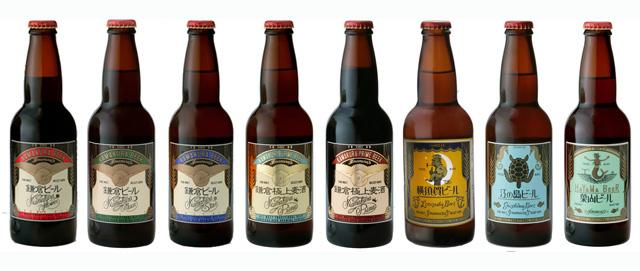 Kamakura Beer Lineup