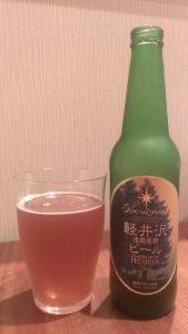 Karuizawa Asama Kougen Premium Clear