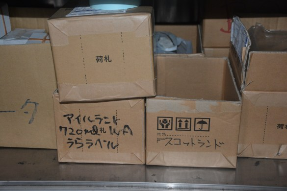 kiuchi brewery labels 2