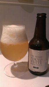 Far Yeast Tokyo White